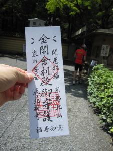 2012_07_04_05.jpg