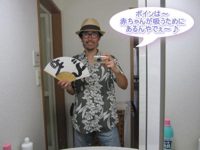 2012_07_21_01.jpg
