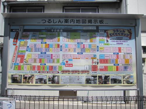 2012_08_02_05.jpg