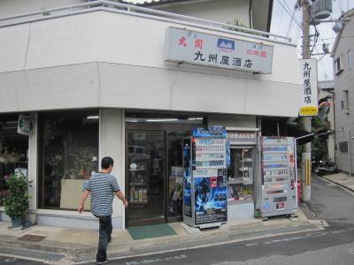 2012_08_15_02.jpg
