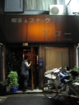 2012_08_15_06.jpg