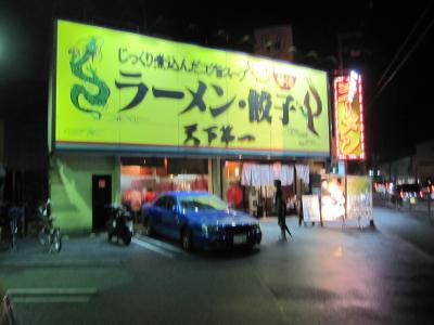 2012_08_15_08.jpg