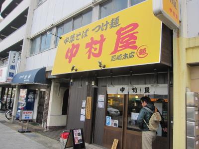 2012_11_08_03.jpg