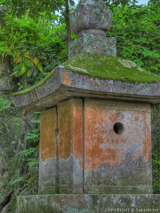 須釜東福寺舎利石塔
