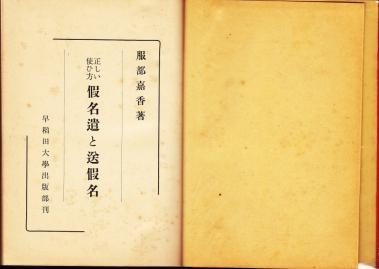 kanao1.jpg