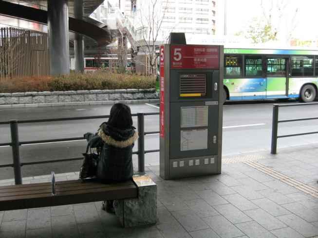20110123Gifu02.jpg