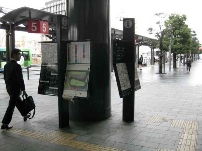 20110123Gifu04.jpg