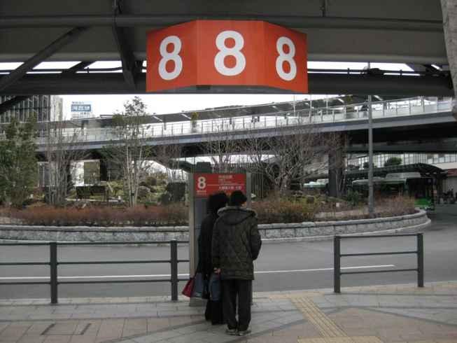 20110123Gifu07_20110123170754.jpg