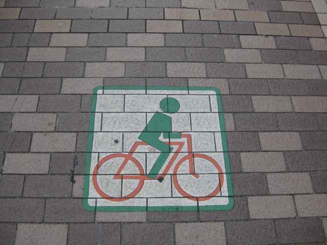自転車の 富山 レール 自転車 : たかつき交通まちづくり研究会 ...