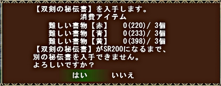 mhf_20101219_162325_099.jpg