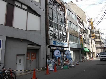 日本橋巡回10/2インバース