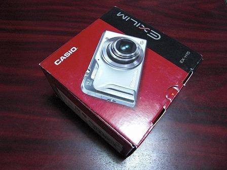 CIMG0566.jpg