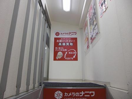 日本橋巡回12年10月23日 その10