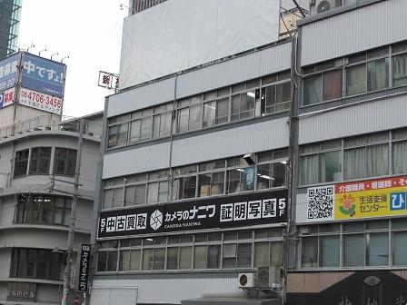 日本橋巡回12年10月23日 その15