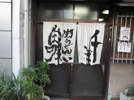 11.2日本橋巡回その15
