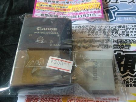 日本橋プチ巡回H24.10.15LABI1 その5
