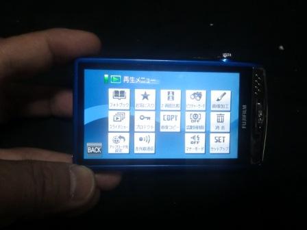 FUJI Z900シリーズその22