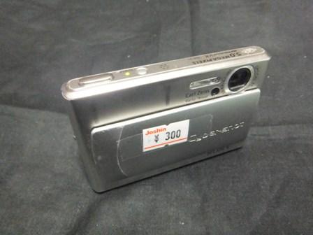 DSCF5058.jpg