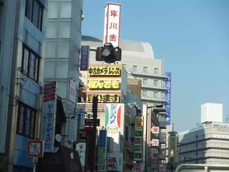 日本橋プチ巡回10.21その1