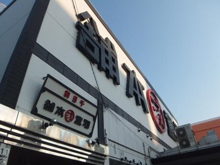日本橋プチ巡回10.21その3