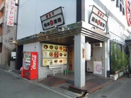 日本橋プチ巡回10.21その4