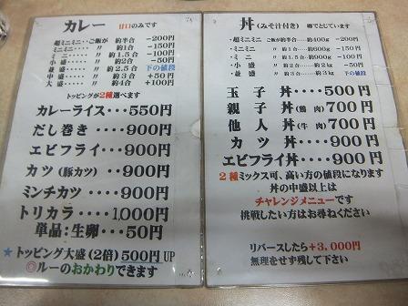 11.2日本橋巡回その25