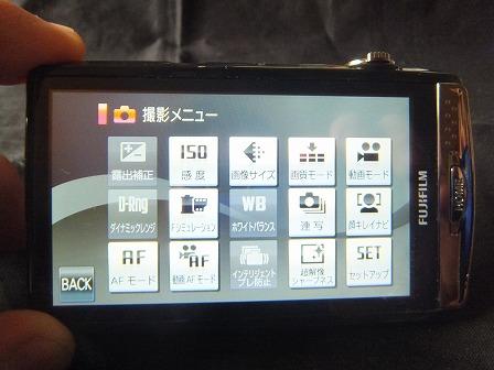 Z950EXR BL その12
