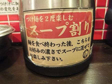 梅田巡回~日本橋へ その7