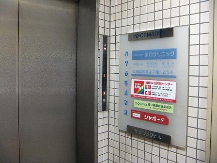 梅田巡回~日本橋へ その19