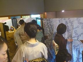 10.13京友禅