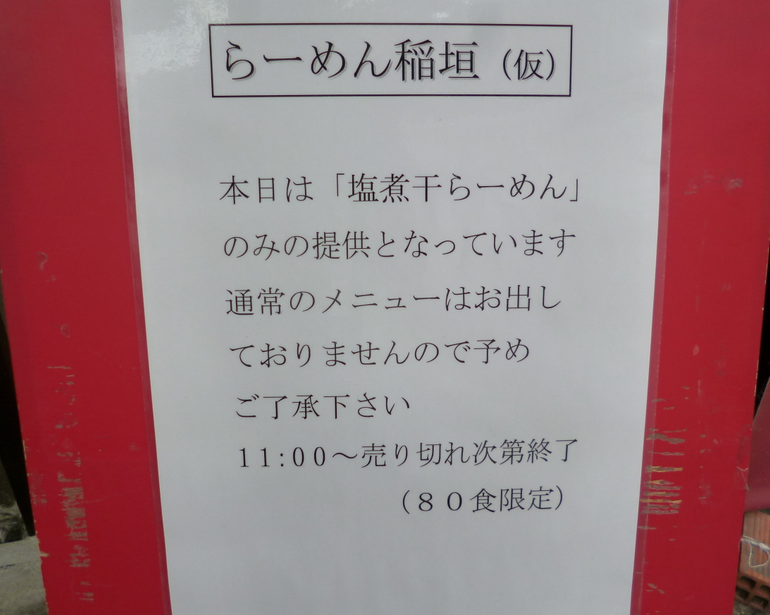 P1200406.jpg