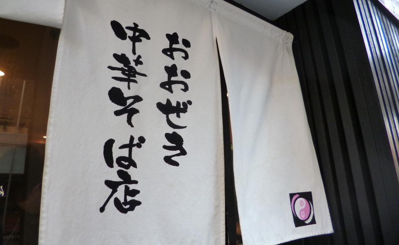 P1200466.jpg