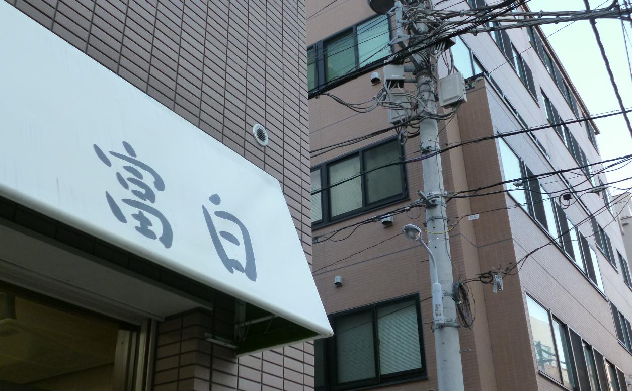 P1200651.jpg
