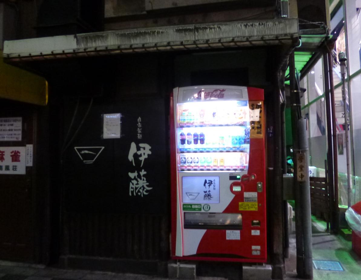 P1200746.jpg