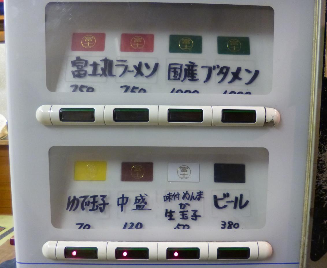P1200803.jpg