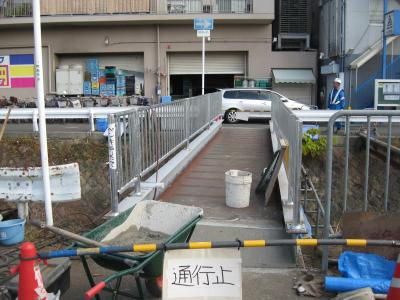 ファミリ―橋②