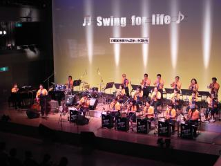 第7回宇都宮市民ジャズ定期演奏会