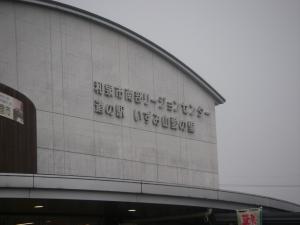 IMGP5404.jpg