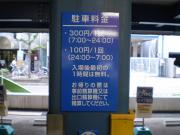P6270045.jpg