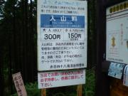 P8070024.jpg