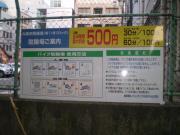 P8140053.jpg