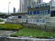 P9050004.jpg