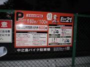 P9050029.jpg