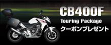 bnr_camCB400F_131201.jpg