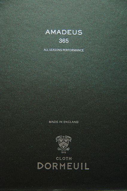 DORMEUIL AMADEUS365
