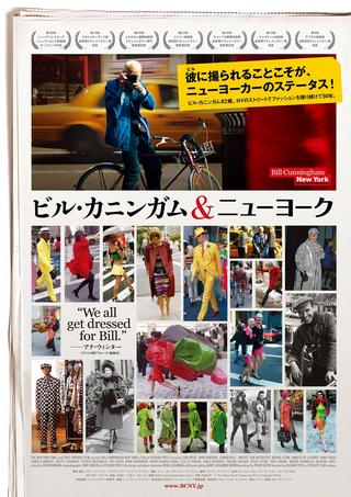 poster_201312311124232ba.jpg