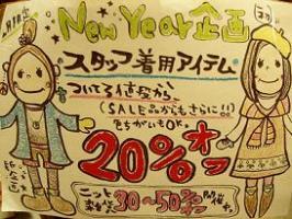 ブログ2010.10.19 001 s