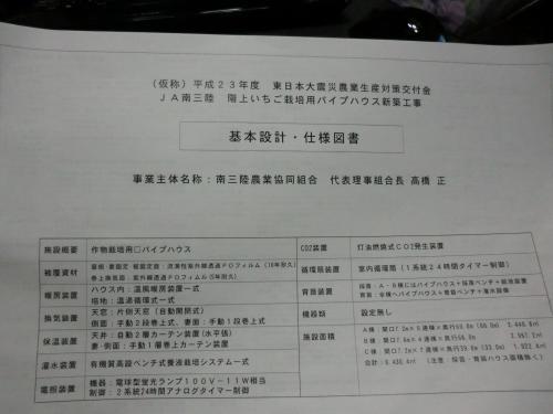 CIMG0838_convert_20111208225158.jpg