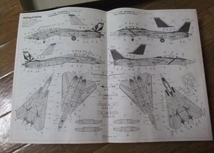 F-14_塗装例