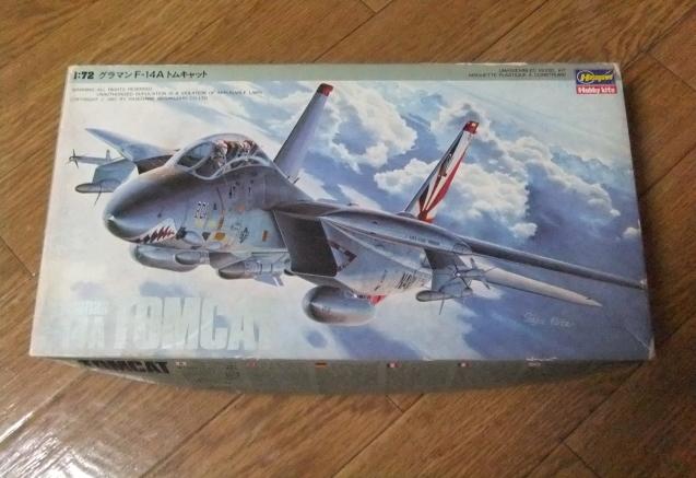 F-14_1.jpg